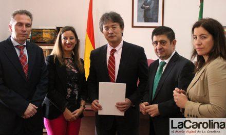 Takahata recibe el incentivo de la Diputación para su implantación en La Carolina