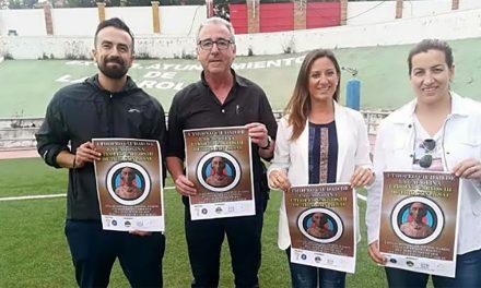 La Carolina celebra el I Trofeo Carlos III de Tiro con Arco